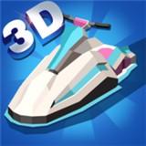 3d狂飙赛艇 1.0.7