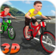 儿童自行车赛 1.2