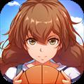 青春篮球 1.0