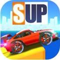 SUP竞速驾驶 2.2.1