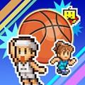 篮球热潮物语 1.2.4
