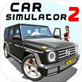 汽车模拟器2 1.26.1