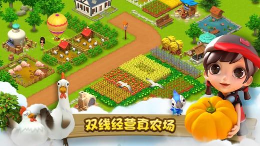 网易农场安卓版