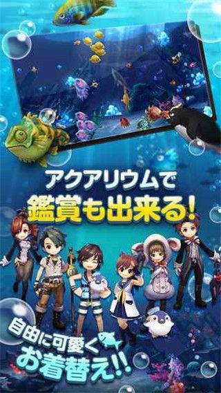 钓鱼世界2游戏