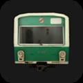 列车模拟器2 1.2.8