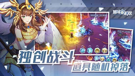 姬斗无双2测试版
