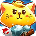 猫咪斗恶龙 1.2.2