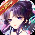仙剑奇侠传5 3.0.01