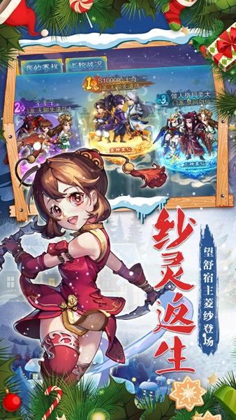 仙剑奇侠传5安卓版