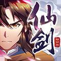 仙剑奇侠传 1.0