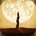 月影之塔LUNA