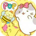 萌猫POP