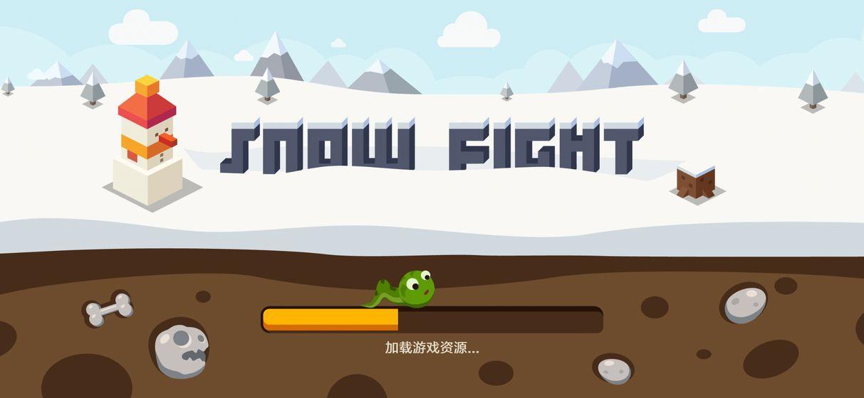 冰雪大作战