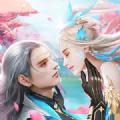 山海经之百妖谱 1.0