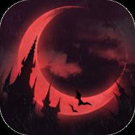 月夜狂想曲 1.6