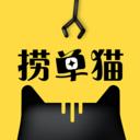 捞单猫 1.1.1